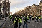 Manifestation des Gilets jaunes le 8 décembre