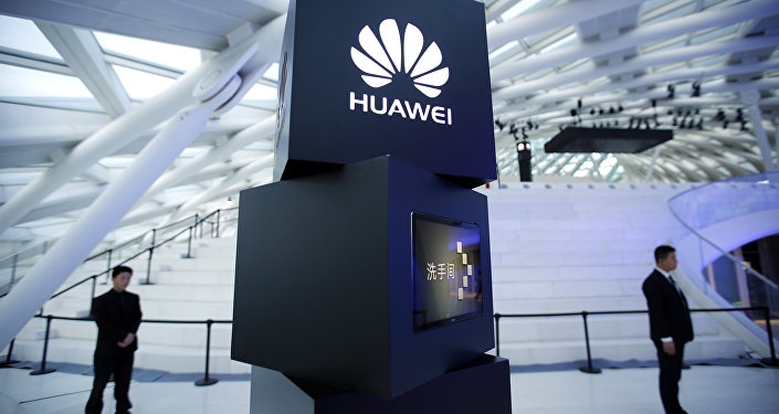 Logo de Huawei