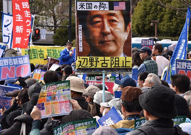 protestations devant la base US à Okinawa