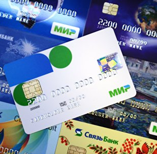 The introduction of the first cards of Russia's Mir national payment system