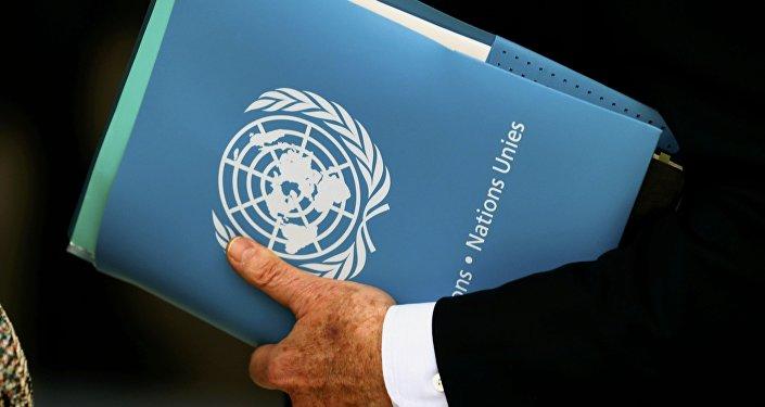 Les USA ne coopèrent plus avec l'Onu sur les droits de l'Homme?