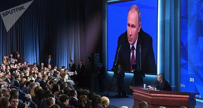 Grande conférence de presse annuelle de Vladimir Poutine