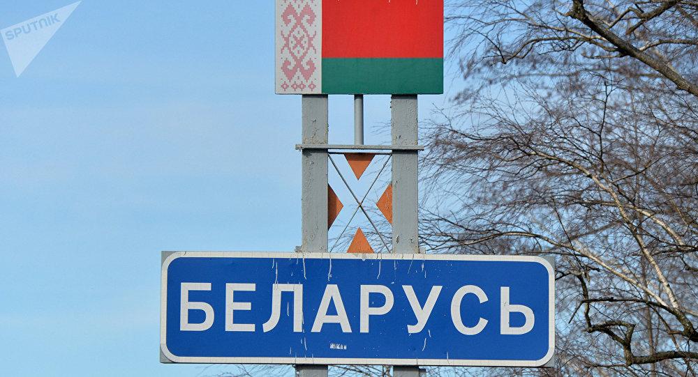 Frontière biélorusse. Image d'illustration.