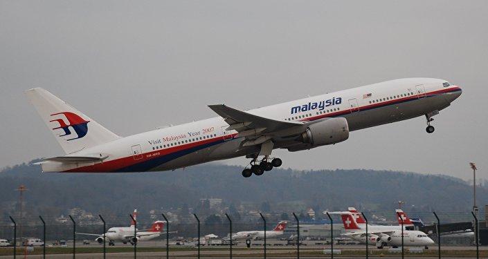 Un Boeing de la Malaysia Airlines (archive photo)