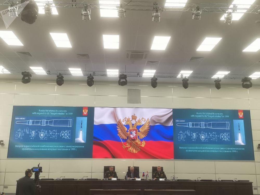 Le missile 9М729 présenté en Russie