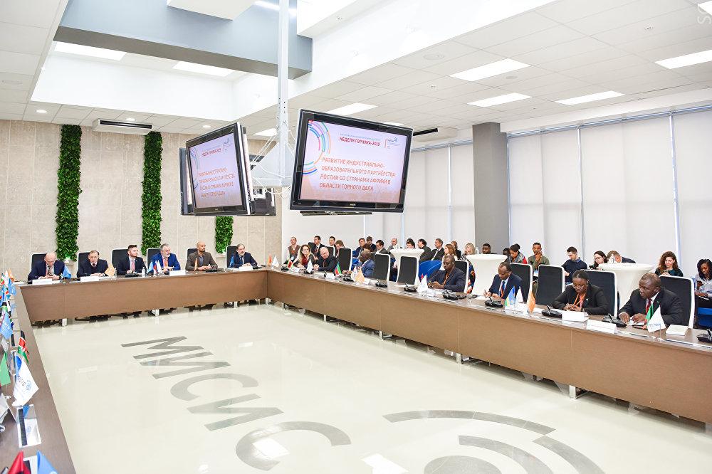 Signature du Protocole de compréhension mutuelle et de coopération entre l'Université nationale technologique de recherches MISIS et 20 pays africains.