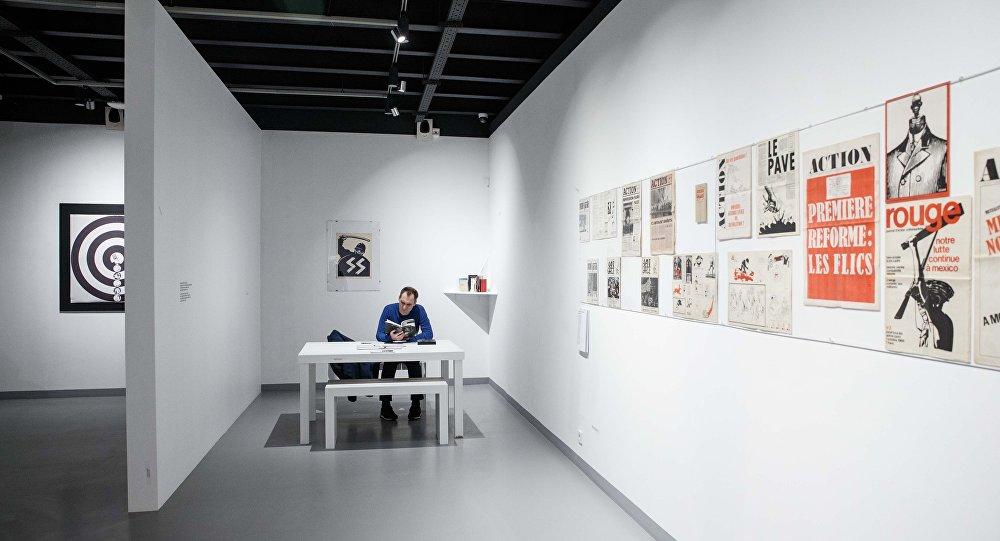 L'exposition «Il est interdit d'interdire» au centre éducatif du Musée d'art contemporain de Moscou