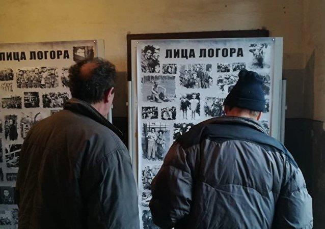 l'ancien camp de concentration nazi de Crveni krst, à Anhalter Lager des Nisch (Lager Nich), en Serbie