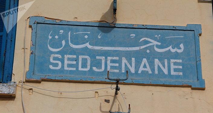 À Sejnane, dans le Nord-Est tunisien, des femmes se transmettent depuis des milliers d'années un savoir-faire original