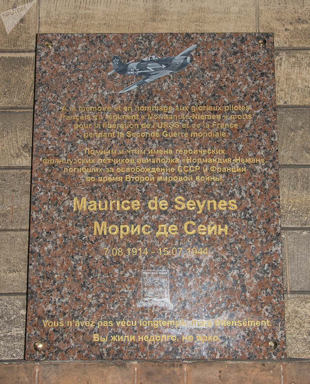 Plaque commémorative en l'honneur de Maurice de Seynes