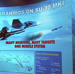 Missile BrahMos air-sol