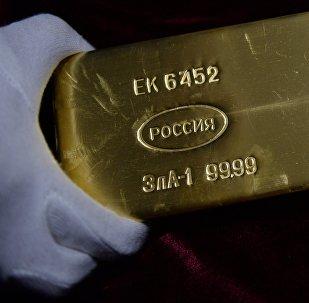 Lingot d'or produit à l'usine d'Ekatérinbourg