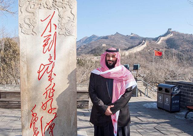 Le prince héritier d'Arabie saoudite Mohammed bin Salman
