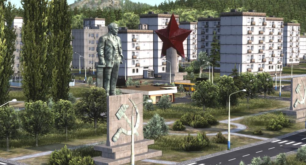 Un Slovaque a inventé un monde où le socialisme est devenu une réalité