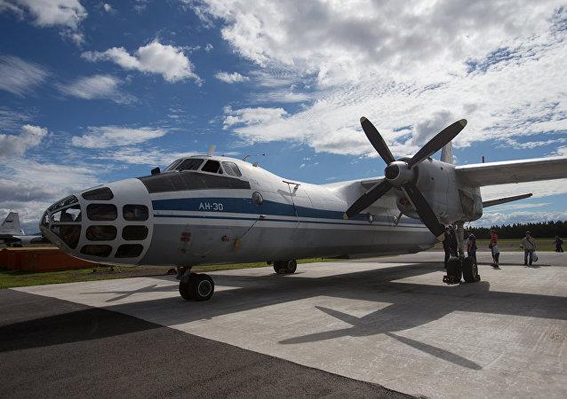 Un avion russe An-30