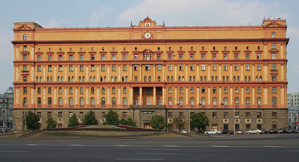 L'ancien siège du KGB à Moscou