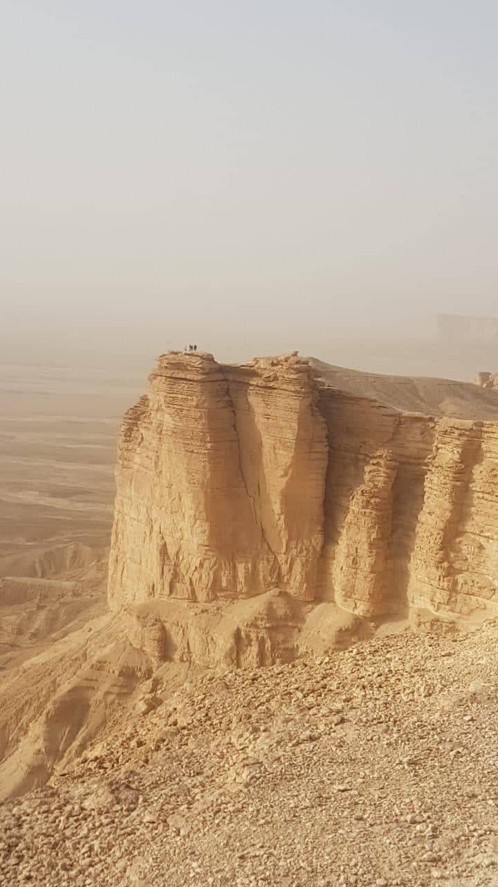 Tourisme en Arabie saoudite