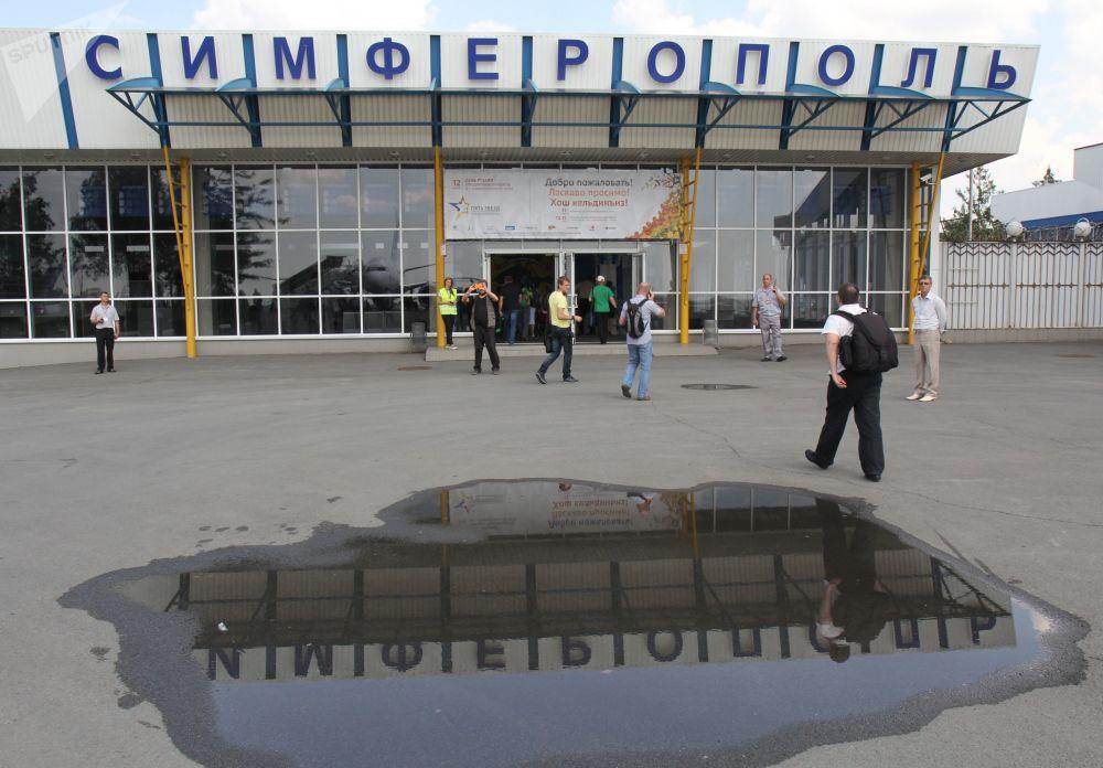 5e anniversaire de la réunification de la Crimée à la Russie
