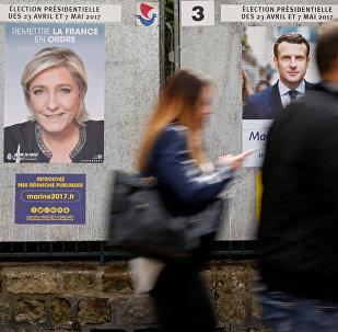 Election présidentielle française de 2017