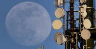Photos de la super lune qui a marqué l'arrivée du printemps