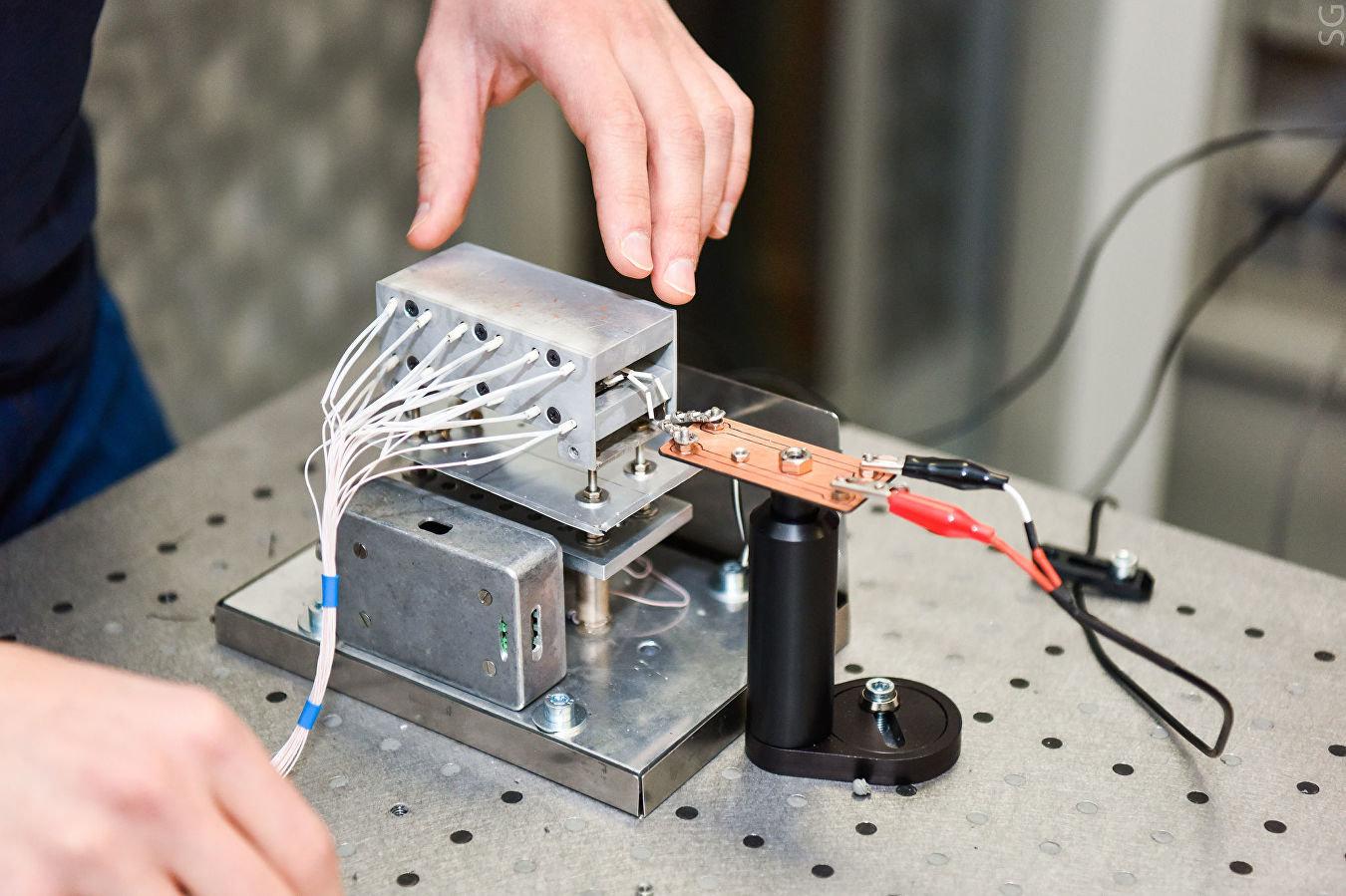 Prototype d'un capteur de vibrations