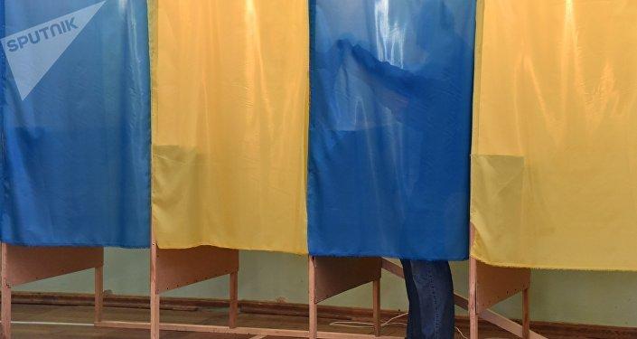 La présidentielle en Ukraine, le 31 mars 2019