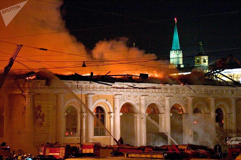 Le Manège victime du feu en 2004