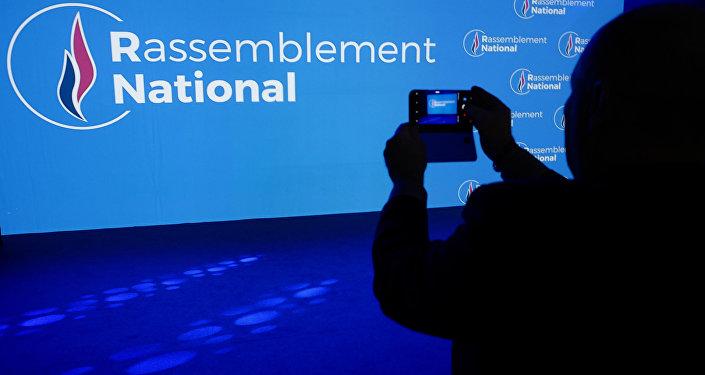 Rassemblement National, logo