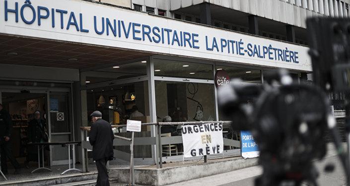 Hôpital Pitié-Salpêtrière