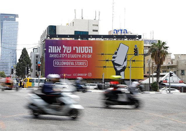 Un panneau publicitaire Eva's Stories à Tel Aviv