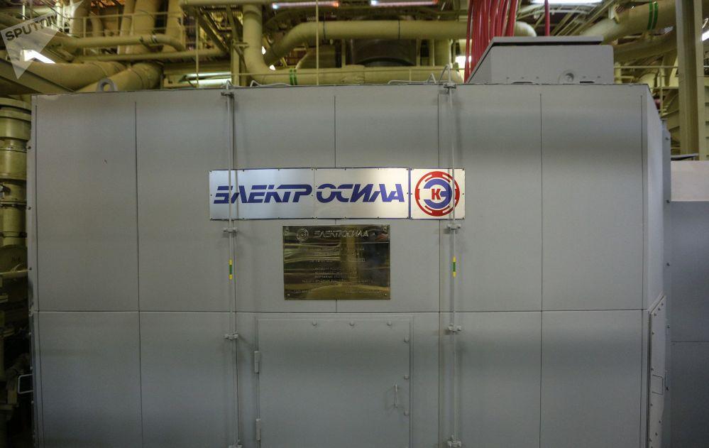 La centrale nucléaire flottante Académicien Lomonossov