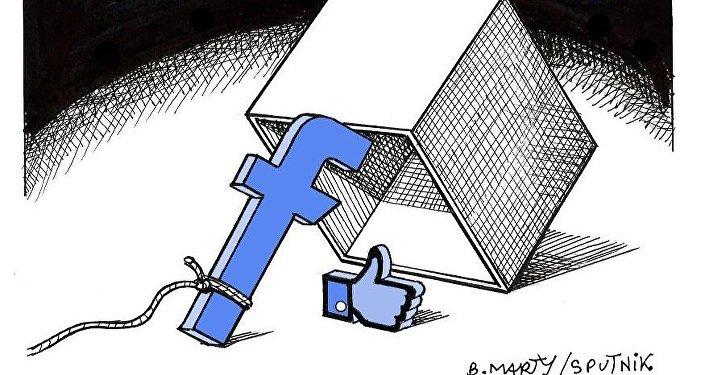 Zuckerberg et Macron se penchent à l'Élysée sur la «régulation d'Internet»