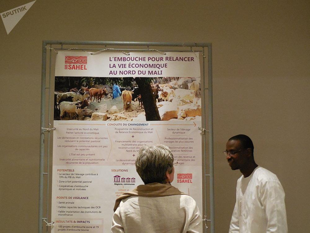 Affiche exposée le 26 avril 2019 lors du forum Africa Days de SOS Sahel à Dakar
