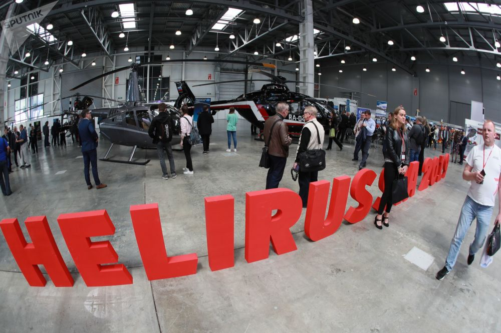 12e édition du Salon international HeliRussia
