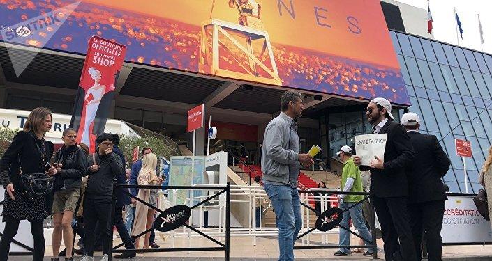 72e Festival International du film de Cannes