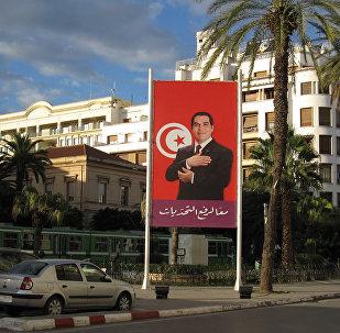 Portrait de Zine El Abidine Ben Ali