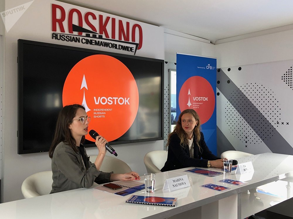 Présentation de l'agence russe de distribution des courts-métrages « Vostok » dans le Pavillon russe