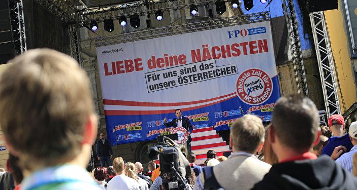 Les conservateurs de Kurz en tête, l'extrême droite troisième — Autriche