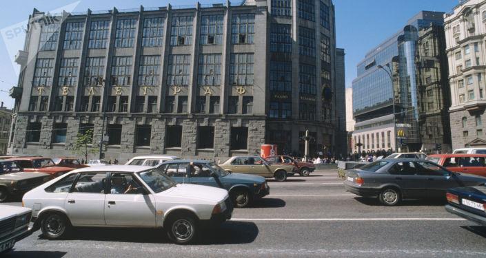 Le bâtiment du télégraphe central sur la rue Tverskaïa, 1993