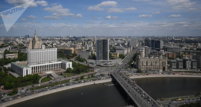 Vue de la ville depuis l'hôtel Ukraine à Moscou, 2017