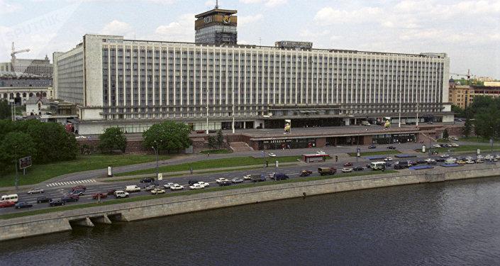 Vue de l'hôtel Rossiya, 1999