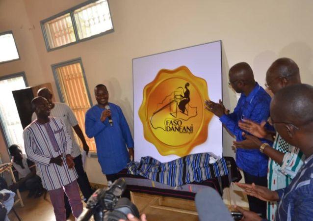 Dévoilement du logo du Faso Dan Fani, Ministère de l'Artisanat