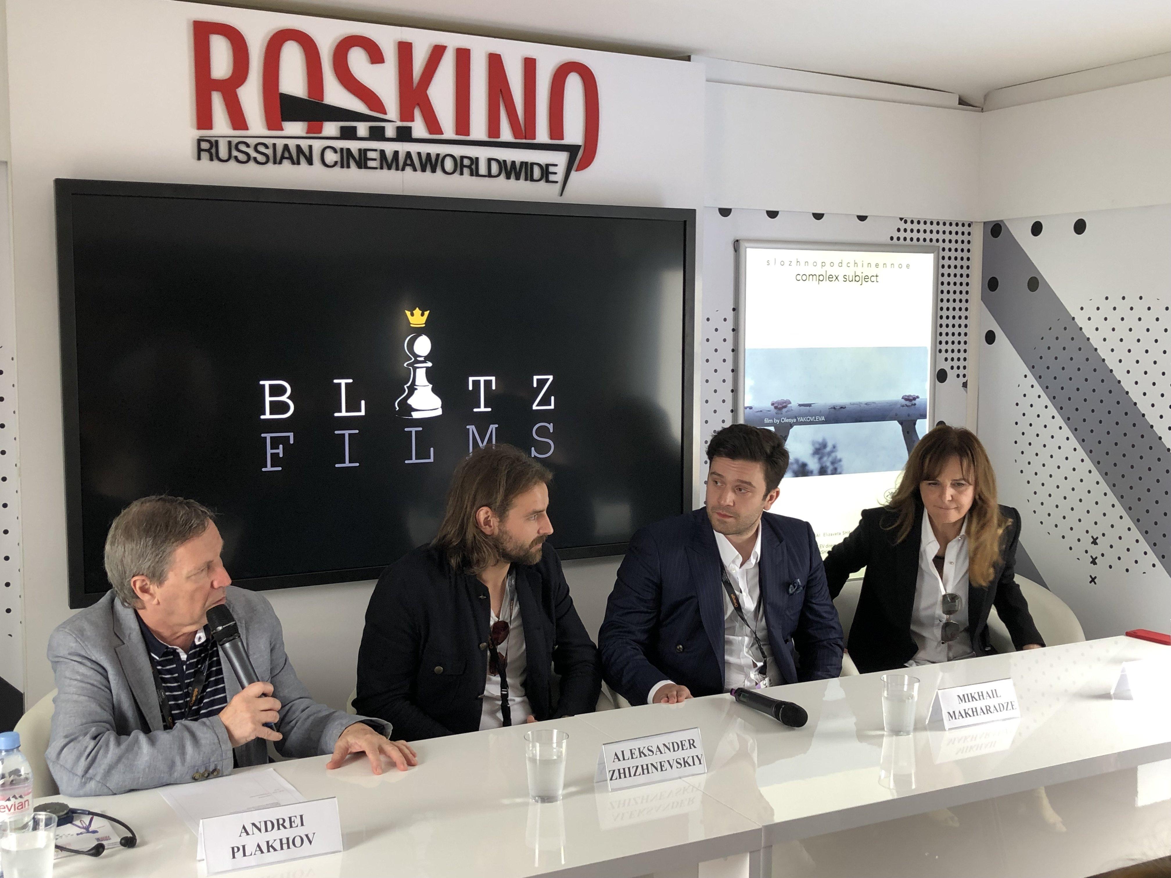 La présentation de la production de la compagnie Blitz Films dans le cadre du Pavillon russe à Cannes