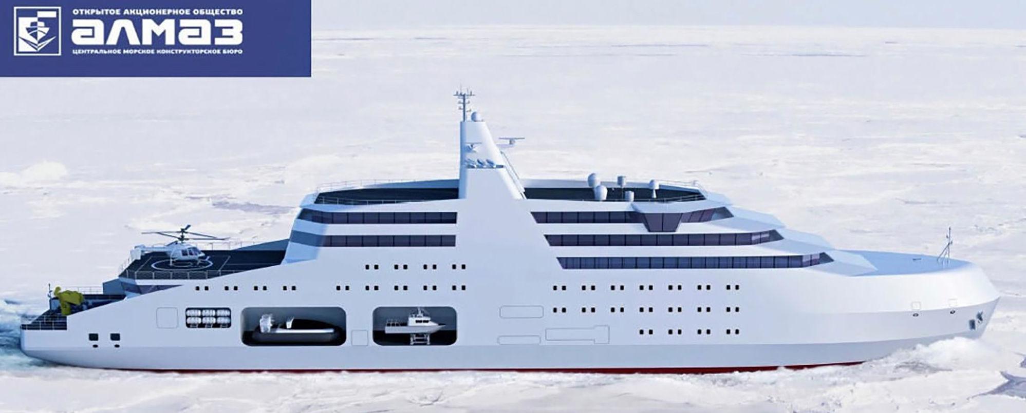 Projet d'un navire de croisière arctique conçu par le bureau d'études russe Almaz