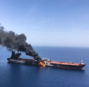 incident en mer d'Oman, 13 juin 2019