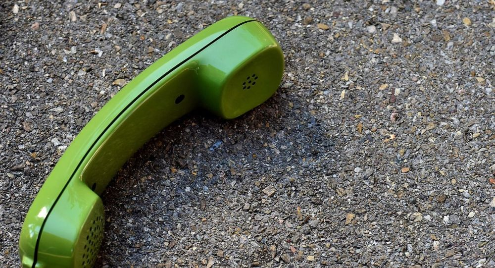 Canular téléphonique
