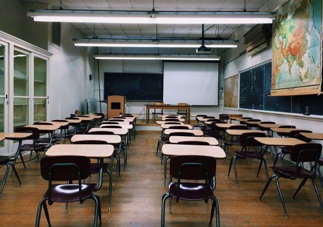 Établissement scolaire