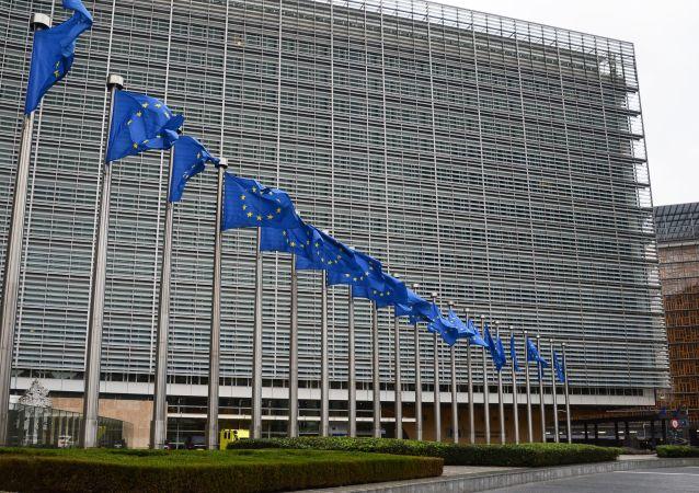 La Comission européenne