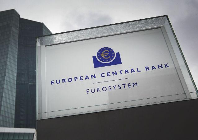 le bâtiment de la Banque centrale européenne à Francfort