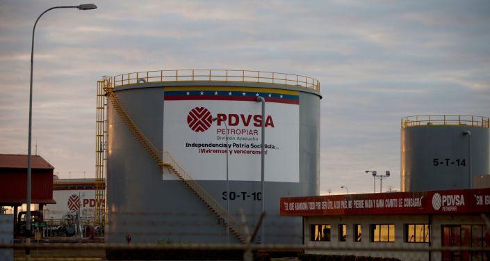 Un silo de PDVSA, image d'illustration